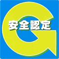 大野運送株式会社は、Gマーク認証を取得しています。